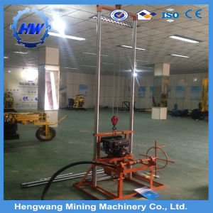 China Supply Small Gasoline Power Hydraulic 50m Deep Drilling Rig pictures & photos