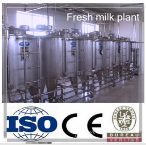 Complete Fresh Milk Production Machinery pictures & photos