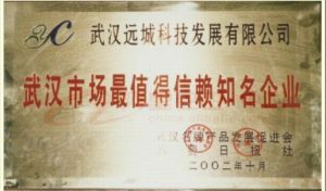 CAS: 378-44-9 Factory Direct Sales Good Quality Betamethasone pictures & photos