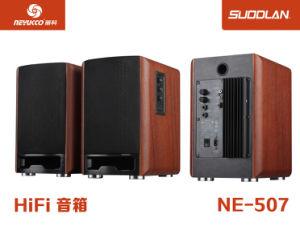 Guangzhou Shinco 2.1 Speaker MP3 Speaker Stereo Speaker pictures & photos