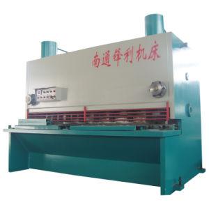 QC11y Hydraulic Nc Guillotine Cutting Machine Tool/ E21s Shearing Machine