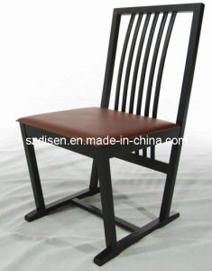 Japan Style Solid Wood Dining Chair (DS-C523) pictures & photos