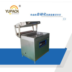 Skin Vacuum Packing Machine for All Kinds Foods pictures & photos