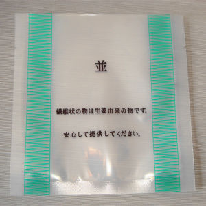 High Quality Solventless Compound Plastic Food Vacuum Bags pictures & photos
