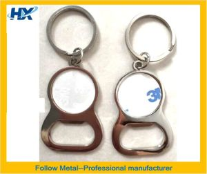 Blank Bottle Opener Key Chain with Nickel Plating