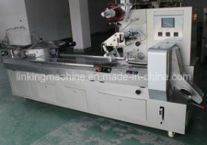 High Speed Full Automatic Multifunctional Pillow Packing Machine (ZH-Z800) pictures & photos