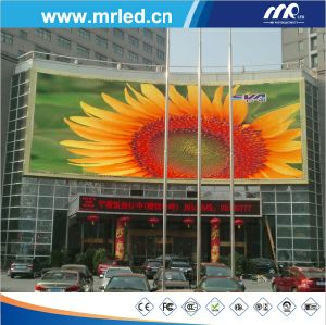 P10 RGB Outdoor LED Billboard Display (Outdoor LED display) pictures & photos