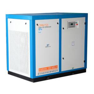Screw Air Compressor (CMN 75A) pictures & photos