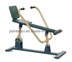 Professional Outdoor Fitness Equipment Rowing Machine pictures & photos