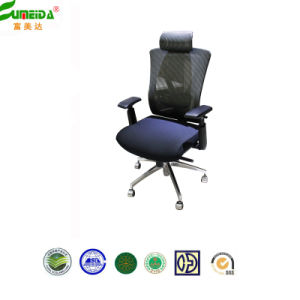 Hot Sale Executive Mesh Office Chair pictures & photos