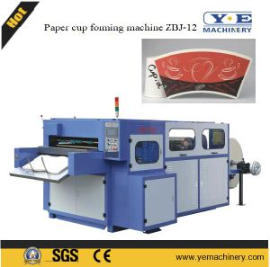 Roll Paper High-Speed Automatic Die Cutting Machine (ZBJ Series) pictures & photos