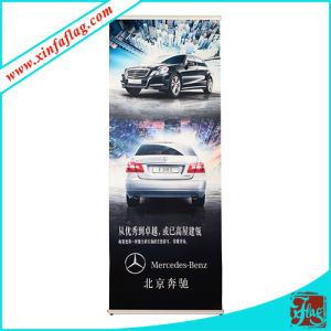 High Quality Teardrop Feather Banner Flag pictures & photos