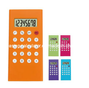 8-Digit Promotional Calculator, Gift Calculator, Pocket Size Calculator, Handheld Calculator (KT-8007)