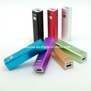 Wholesale 2600mAh Mini Perfume Power Bank for iPhone, Samsung, iPad (BUB-32)