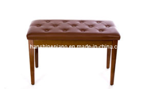[Chloris] Brown Piano Bench (HS-002BP)