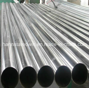 6000 Series Aluminum Alloy Pipe/Tubes From Hannstar pictures & photos