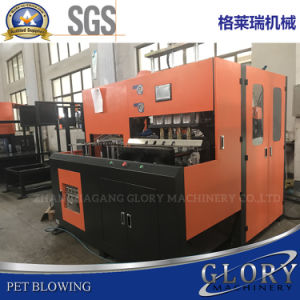 Automatic Rotary Bottle Blow Molding Machine pictures & photos