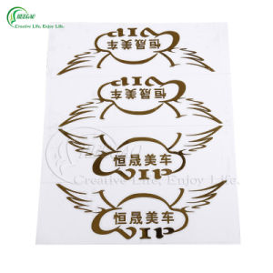 2017 Popular Design, Self Adhesive Metal Stickers (KG-PT011)