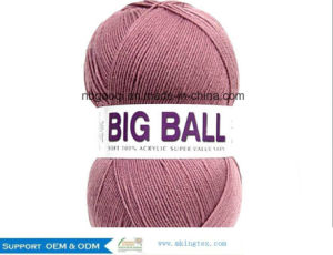 50g Skeins Cotton Like Acrylic Yarn for Knitting pictures & photos