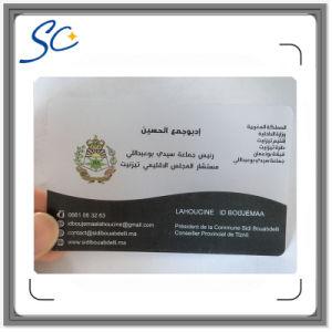 Clear PVC Name Card