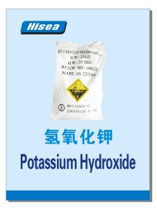 Potassium Hydroxide (KOH) 90% Purity and Liquid 35% 45% 50% pictures & photos