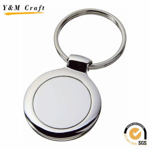 Cheapest Promotional Custom Metal Key Ring with Epoxy Logo pictures & photos
