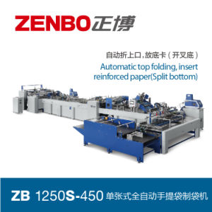 Fully Automatic Sheet-Feeding Paper Bag Making Machine (ZB1250s-450) pictures & photos