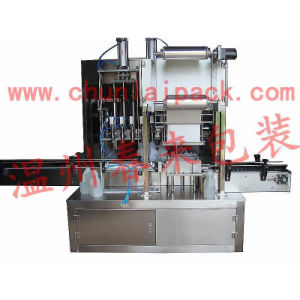 Auto Line Type Bottle Filling Sealing Machine pictures & photos