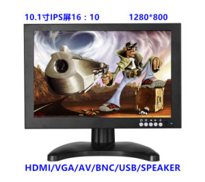 Professional High Resolution 7 Inch 8 Inch Metal Case CCTV Monitor with BNC, VGA, AV Input Ports pictures & photos