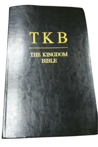 Professional High Quality Customized Bible Hardcover Book Printing pictures & photos