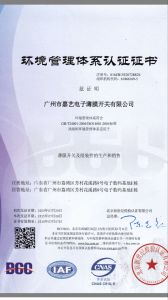 Resin Rubber Keypad Panel Control Ce Certificated pictures & photos