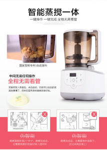 New Design Baby/Children Complementary Food Mixer Smoothie Blender Machine, Commercial Food Processor, Made in China with Ce Certificate pictures & photos