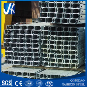 Q345 C Beam Steel Channel/U Channel pictures & photos