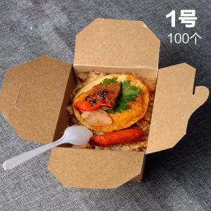 Food Grade Disposable Kraft Material Salad Paper Box with Clear Window Style pictures & photos