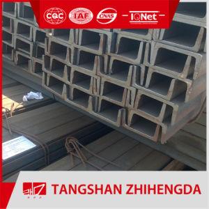 Q235B/Q345b H Beam Steel pictures & photos