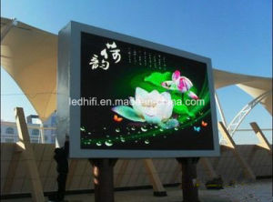 P6 Outdoor LED Display Screen for Advertising LED with Ce, RoHS, FCC pictures & photos