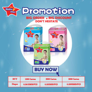 2017 Best Sale /100% Cotton Factory Price/ Big Discount/ Super Absorption Baby Diaper Made in China pictures & photos
