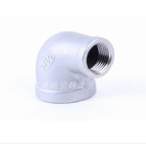 304 Stainless Steel Reducing Pipe Fittings Elbows pictures & photos