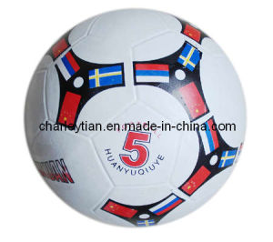 Rubber Football (RSB-0006)