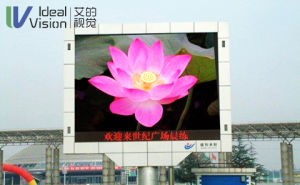 PH12 MM Outdoor Full Color LED Display