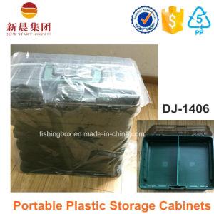 PP Organized Storage Fuction Box pictures & photos