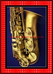 Alto Saxophone (HSL-1004)