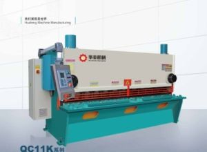 Hydraulic Guillotine Shearing Machine for Mild Steel (QC11Y/QC11K) pictures & photos