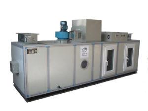 Desiccant Dehumidifier (ZCB-4000)