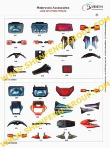 Motorcycle Accessories -Motorcycle Lamp Set & Plastic Products(CBT-125,SRZ,SRV)