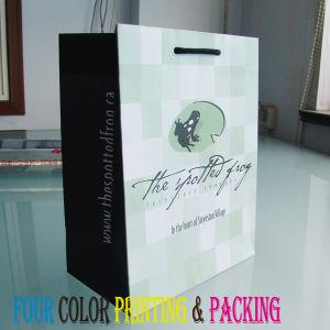Fancy Paper Bags (GB-1019)