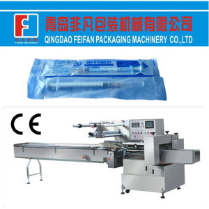 Disposable Syring Packing Machine (FFA) pictures & photos