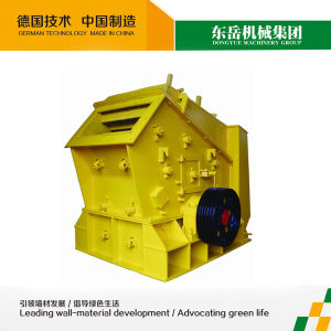 Jaw Crusher Price List From China Supplier pictures & photos
