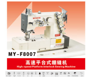 High Speed Flat-Bed Chain Stitch Industrial Sewing Machine (MY-F8007)