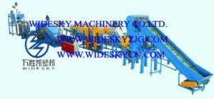 500kg/H PE/PP Film Recyling Line